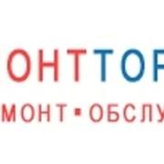 РемонтТоргХолод - Ремонт и обслуживание холодильного оборудования фото