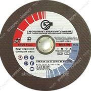 Запорожье круг зачистной для металла 125*6, 0*22 (прямой) фото