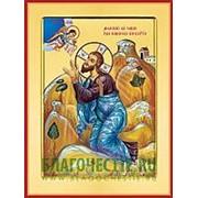 Храм Покрова Богородицы Моление о чаше, икона на сусальном золоте (дерево 2 см с ковчегом) Высота иконы 10 см фото