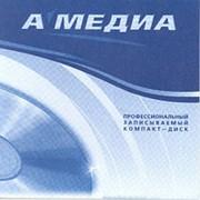 Конверт бумажный на 1 компакт-диск с изображением и логотипом A-Медиа - 1000шт. фото