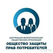 Выгодная Юридическая Франшиза с доходом от 500.000 рублей в месяц фото