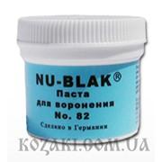 Паста для воронения NU-BLAK 25 г фото