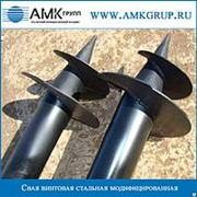 Свая винтовая стальная модифицированная СВС(м) 89мм фото