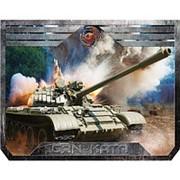 Коврик для мыши игровой Dialog Gan-Kata PGK-07 Tank, танк фото