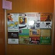 Реклама на информационных стендах и в подъездах фото