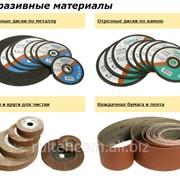 Материалы абразивные, Отрезные диски по металлу фото
