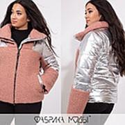 Женская куртка из плащевки со вставками букле НФ/-3281 - Розовый фото