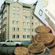 Обслуживание жилищного фонда фото