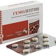 Продукт Гемолептин 720 фото