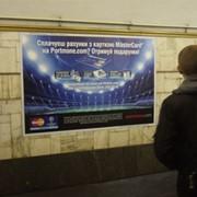 Щиты на путевых стенах метрополитена фото