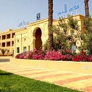Отдых в отеле Vincci Nour Palace Thalasso 5 Махдиа фото