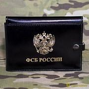 Обложка МБС-2 ФСБ шик черная фото