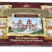 """Набор конфет """"Спадчына Беларусi"""" фото"""