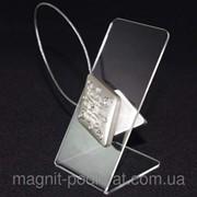 Декоративный магнит подхват для тюлей и штор № 67-110 фото