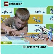 LEGO Пневматика. Набор дополнительных элементов арт. RN9927 фото