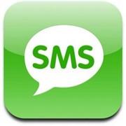 Массовая рассылка смс. СМС-Рассылка от 12 копеек фото