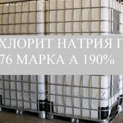 Гипохлорит Натрия ГОСТ 11086-76 марка А 190% фото