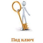 Разработка концепции исследования «mystery shopping» «под ключ» фото