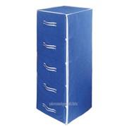 Шкаф для хранения вещей 68*50*168 см, темно-синий 40511105