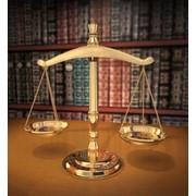 Юридические услуги, регистрация предприятий, продажа действующих фирм фото
