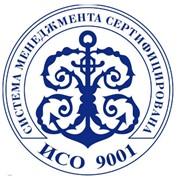 Сертификация систем менеджмента на соответствие международным стандартам. фото