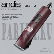 Машинки для стрижки животных Andis AGC2 Horse фото