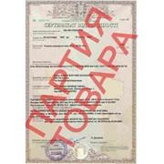 Сертификация единичных изделий или партий продукции фото
