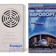 «АЭРОПОРТ» полифония СП1123 фото