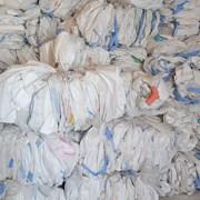 Куплю отходы полипропилена в виде биг-бегов фото