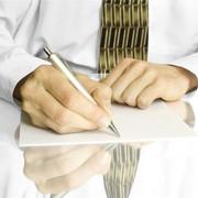 Регистрация, ликвидация и банкротство предприятий. фото