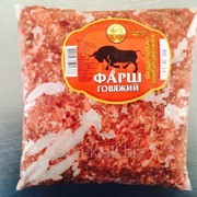 Фарш, 900 гр., говяжий, в пакете фото