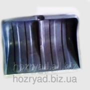 Лопата для уборки снега малая серая с ручкой (АВС) (ABC) малая серая