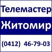 Ремонт телевизоров,мониторов на дому с гарантией. фото