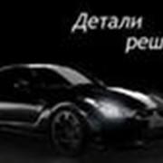 Поставка запчастей для автомобилей nissan фото