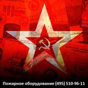 Перезарядка огнетушителей порошковых и углекислотных в Москве фото