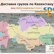 Перевозки грузов Алматы-Караганда фото