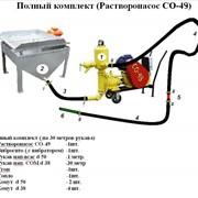 Запасные части к штукатурным станциям Салют, СО-49; СО-50 фото
