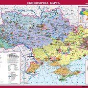 Україна. Економічна карта, м-б 1:1 000 000 фото