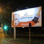 Изготовление и установка билбордов 3х6, 4х8 фото