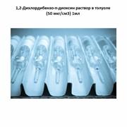 1,2-Дихлордибензо-п-диоксин раствор в толуоле (50 мкг/см3) 1мл фото