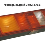 Фонарь задний 7482.3716, правый, со светоотражающим устройством и жгутом (вилка СЦ 7). Габаритный (контурный) огонь отсутствует фото