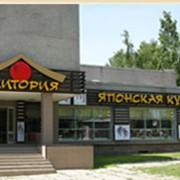 Сеть кафе «Якитория» фото