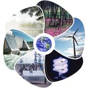 Энергетическое обследование, энергоаудит фото