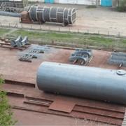 Изготовление емкостей и резервуаров фото