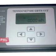 Счетчик тепла и воды СВТУ-11. фото