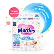 Подгузники Merries для новорожденных до 5кг XS 90шт фото