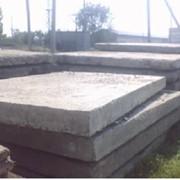 Плиты дорожные бетонные фото