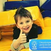 Речевое развитие ЛЕГКО и ВЕСЕЛО! Приглашаем ваших деток на программу «ЛОГОРИТМИКА» фото