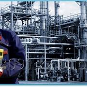 Разработка декларации промышленной безопасности фото