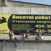 Монтаж наружной рекламы. фото